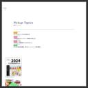 東京調理製菓専門学校公式HPへ