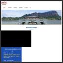 广西铜石岭国际旅游度假区官网