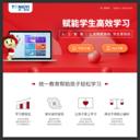 中国统一教育网
