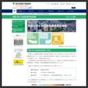 地震に関する地域危険度測定調査(第6回)(平成20年2月公表)/東京都都市整備局