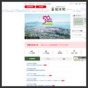 和木町のホームページ 和木町のホームページ 公共施設案内、広報わき、募集、キッズページ、360度パノラマビューなど。