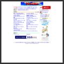 日本と世界のディレクトリ TownNet