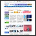 中国纺机网