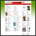 久久小说下载网-txt小说下载,全本小说,txt电子书免费下载-txt99.cc截图