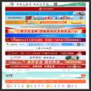 泰有趣网站|泰州生活消费门户|www.ty7.cn