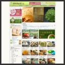 京都宇治土産.com;
