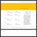 RUI安卓手机桌面-手机桌面哪个好网站缩略图