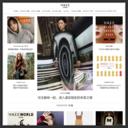 VOGUE时尚网