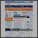 网络通信中国网
