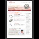 婚約指輪・結婚指輪の販売サイト WAJEFU-マリッジ
