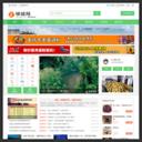 梯城网 - 云阳论坛