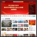 华数TV全网影视