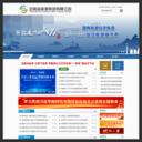 安徽省能源集团有限公司官网