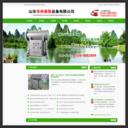 污水处理臭氧发生器_大型臭氧发生器-山东华林臭氧设备有限公司