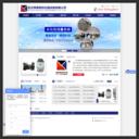 武汉博泰斯特仪器设备有限公司