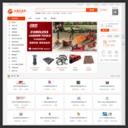 全球五金网(WJW.CN)-五金机电产品精准采购平台-聚百万厂家 做全球五金生意!