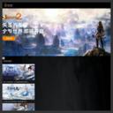 蜗牛网_游戏蜗牛用户平台网站缩略图