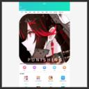 文山教育信息网