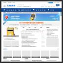 中国无损检测网