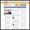 温州党建网