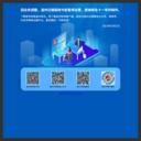 温州日报瓯网