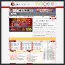 西安广告网
