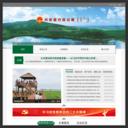 内蒙古兴安盟电子政务网