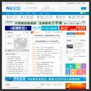 兴化论坛-兴化网