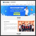 新华电脑教育网
