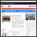 荥阳在线_荥阳综合信息门户网站