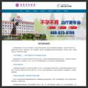 南京新協和醫院