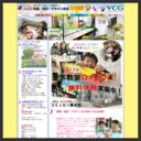 YCGこども絵画・造形・CG教室