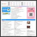 兴宁A8 兴宁论坛 兴宁新闻 兴宁人的网络社区