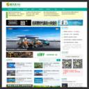 新农资360网|土壤改良|果树种植|蔬菜种植|种植示范田|品牌展播|农资微专栏