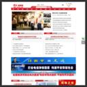 修水新闻网