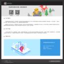 X游网网站缩略图