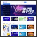 新医讯学习平台
