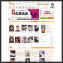 徐州征婚网