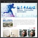 Y125信息網