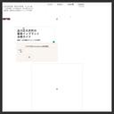 大井町 歯科/http://mozshot.nemui.org/