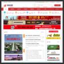 杨凌在线网—杨凌综合信息门户网站