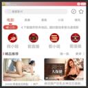 言情888-言情小说在线浏览|言情小说免费下载|言情电子书