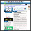 中国西南渔业网