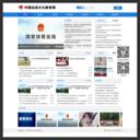 中国运动文化教育网