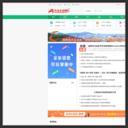 马龙生活网—马龙生活、信息、电商、旅游、服务一体化生活门户