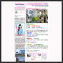 三重県津市の米田行政書士法務事務所