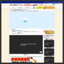 建物解体・リフォーム有限会社ユー・キカク