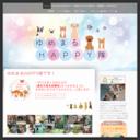 ゆめまるHAPPY隊<br>松本保健所の犬たちを保護してくださっている団体さんです。