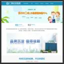 廣州不孕不育醫院-廣州長安醫院