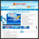 永州市政府门户网站欢迎您
